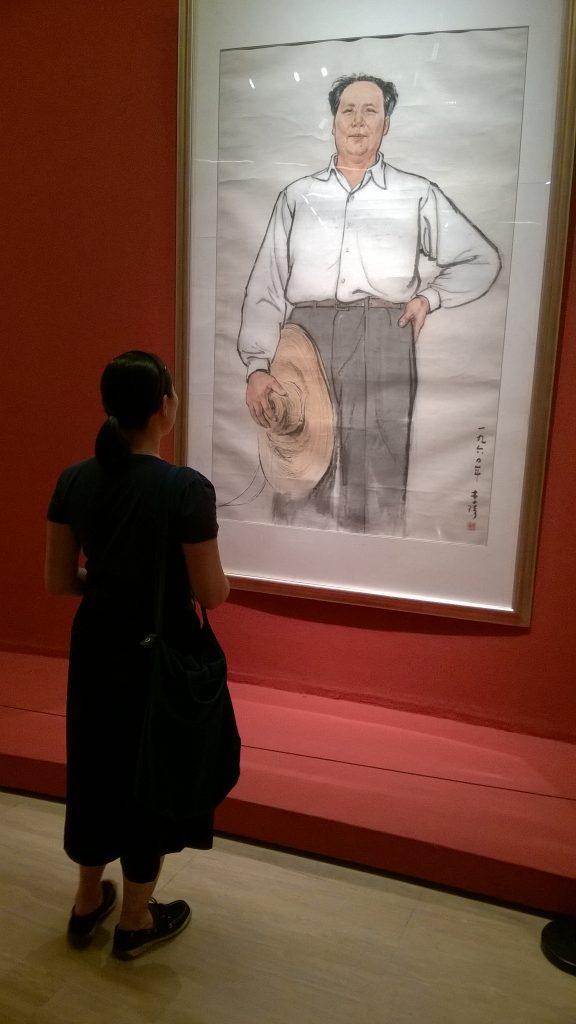 Museo Nacional de Arte de Beijing