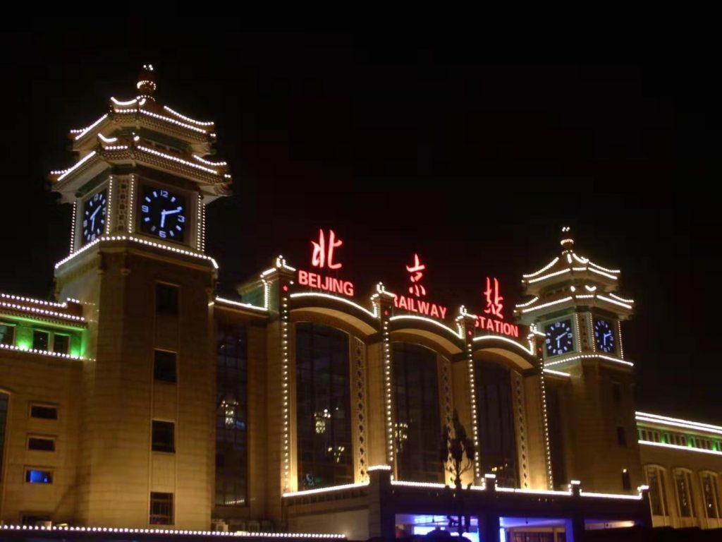 Estación de trenes de Beijing.