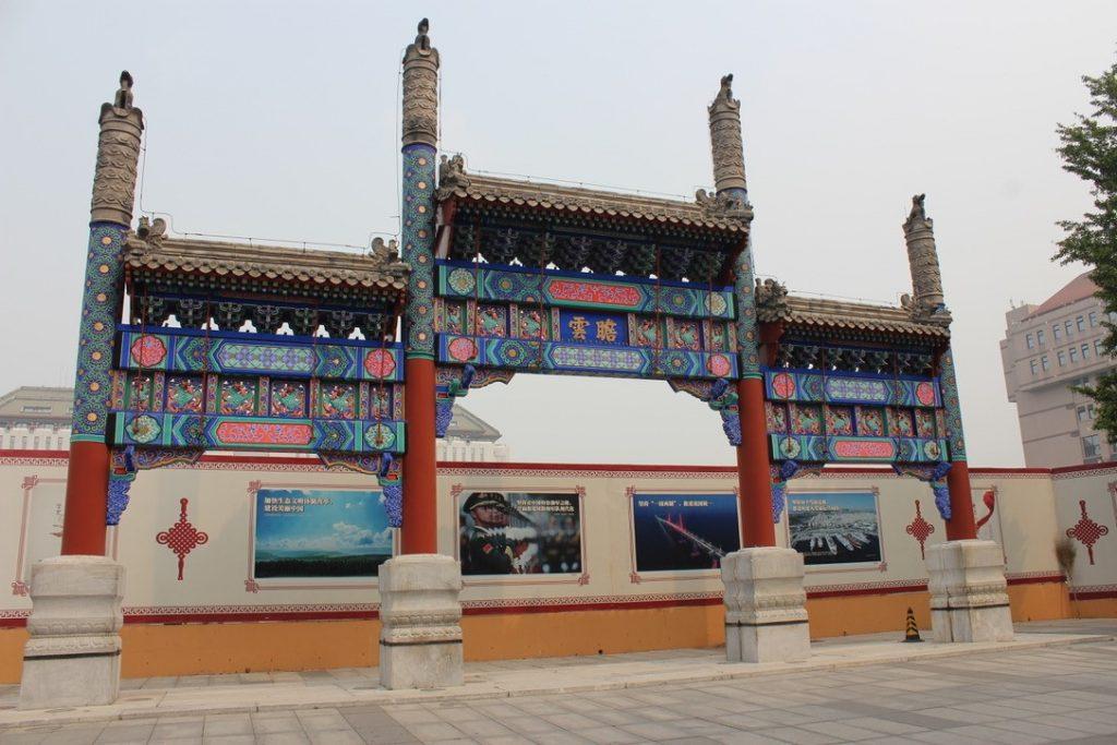 Nanjing, por Maya Alvisa Barroso